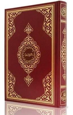 Cami Boy Kur'an-ı Kerim (2 Renkli, Bordo, Mühürlü)