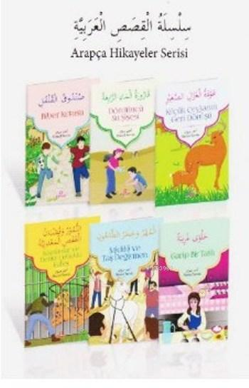 Arapça Hikayeler Serisi 6 Kitap