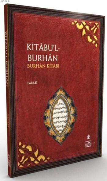 Kitâbu'l-Burhân; Burhân Kitabı