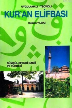 Uygulamalı Tecvidli Kur'an Elifbası (3 Renkli, Şamua)