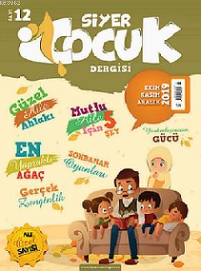 Siyer Çocuk Dergisi - 12 Sayı