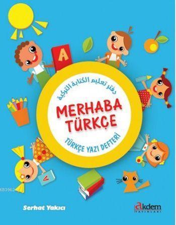 Merhaba Türkçe; Türkçe Yazı Defteri