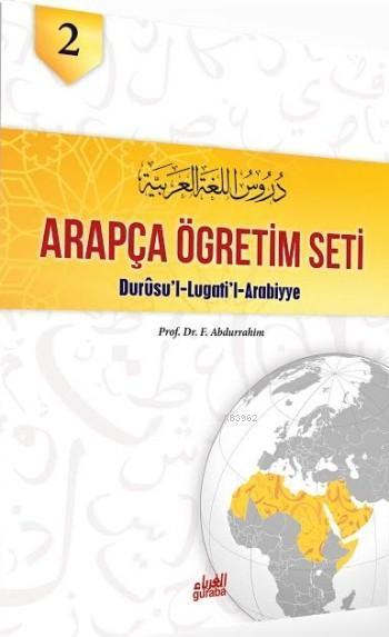 Arapça Öğretim Seti 2.Cilt; Durûsu'l-Lugati'l-Arabiyye