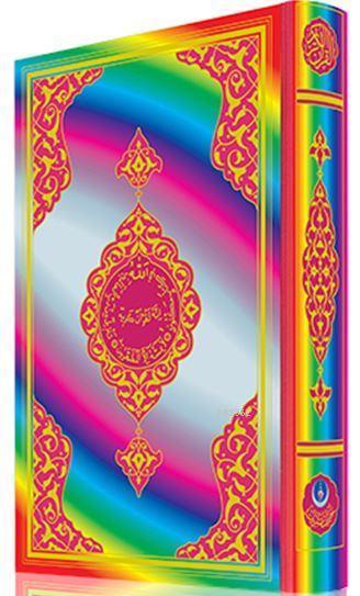 Hafız Boy Gökkuşağı Renkli Kur'an-ı Kerim (Mühürlü)