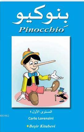 Pinocchio بنوكيو