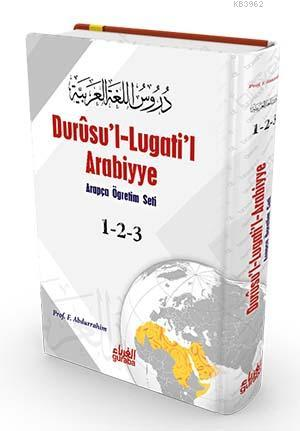 Durûsu'l-Lugati'l-Arabiyye (Ciltli); Arapça Öğretim Seti