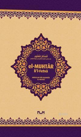 El-Muhtar li'l-Fetvâ