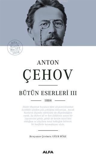 Anton Çehov Bütün Eserleri 3 Ciltli; 1884