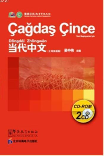Çağdaş Çince CD-ROM - 2 CD-ROM