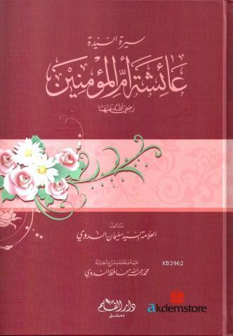 Sîretu`s Seyyideti Â`işetu Ummu`l Mu`minîne Radiya Allahu `enhe