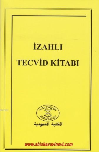 İzahlı Tecvid Kitabı