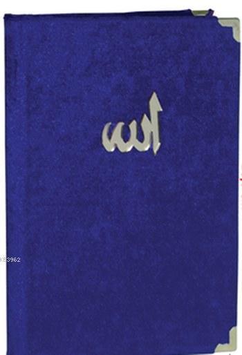 Esma'ül Hüsna Hikmeti ve Esrarı; Allah'ın En Güzel İsimleri