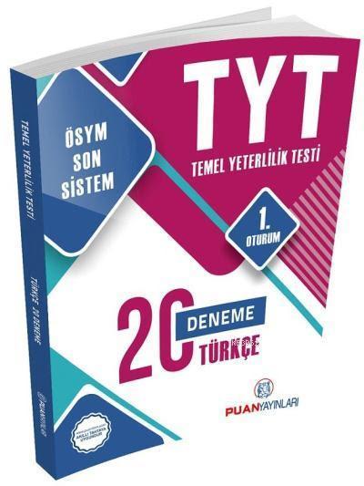 2018 YKS TYT Türkçe 20 Deneme 1. Oturum