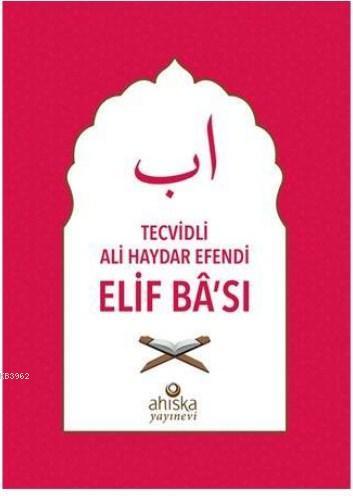 Tecvidli Ali Haydar Efendi Elif Ba'sı (Kırmızı)