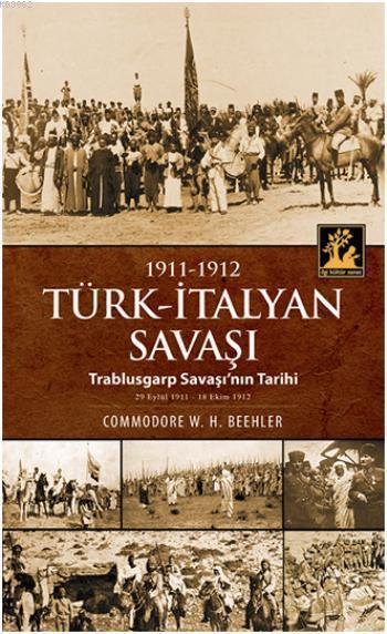 Türk - İtalyan Savaşı