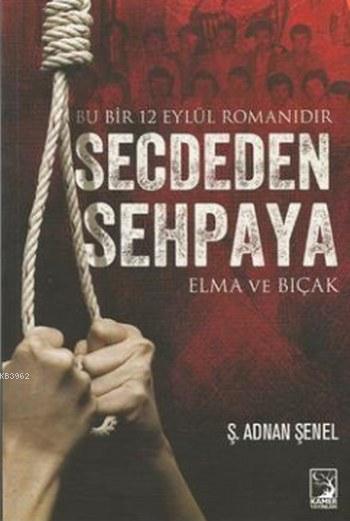 Secdeden Sehpaya