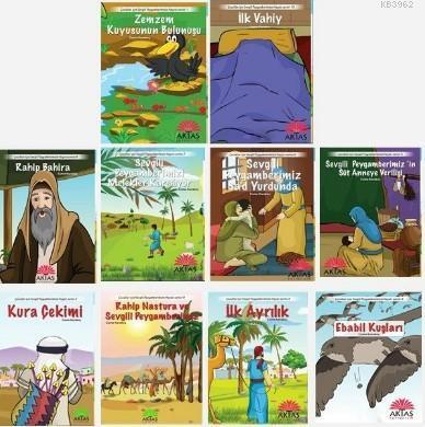 Çocuklar İçin Sevgili Peygamberimizin Hayatı Serisi (10 Kitap)