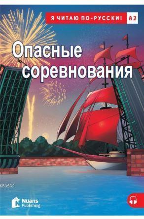 Opasnyye sorevnovaniya +Audio (A2) Опасные соревнования