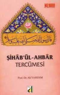 Şihab'ül-ahbar Tercümesi