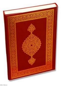 Kur'an-ı Kerim; Kayışzade Hafız Osman Hattı (Hafız Boy)