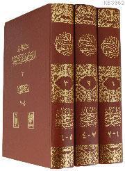 Müsned; (3 cilt, tamamı Arapça)