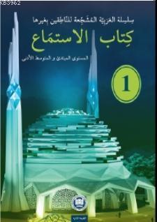 Kitabül İstima El-Müşecci Dinleme Kitabı 1