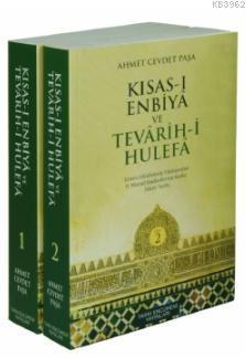 Kısas-ı Enbiya ve Tevarih-i Hulefa (2 Cilt,Takım, Ciltsiz); Hz. Adem (a.s.)'den II. Murad Hadiselerine Kadar İslam Tarihi