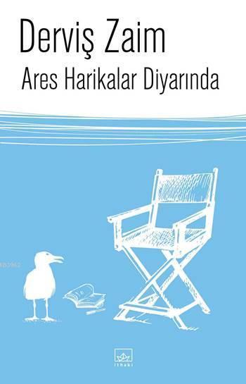Ares Harikalar Diyarında