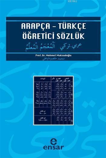 Arapça  Türkçe Öğretici Sözlük