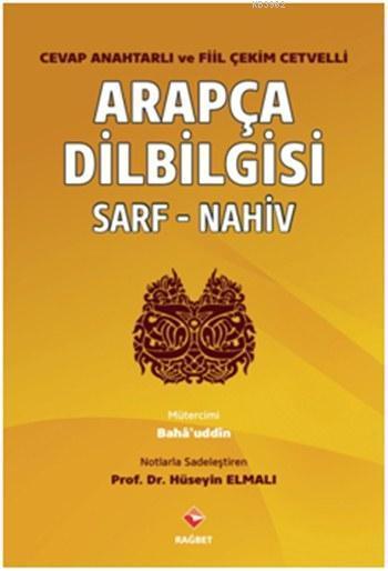 Arapça Dilbilgisi Sarf - Nahiv, Cevap Anahtarlı ve Fiil Çekim Cetvelli