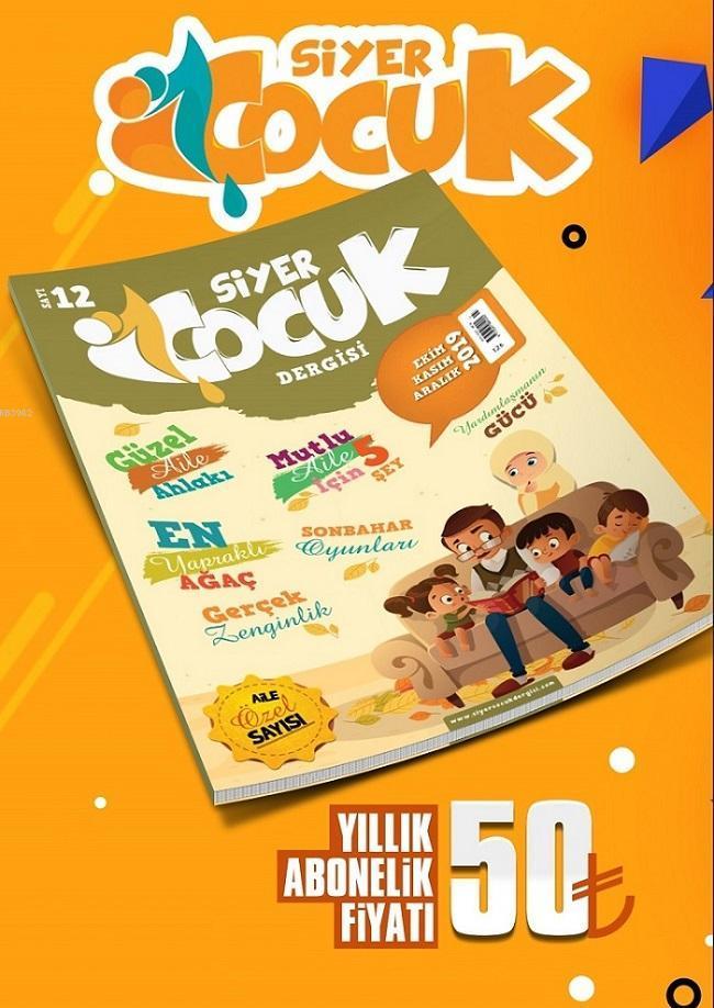 Siyer Çocuk Dergisi Yıllık Abonelik