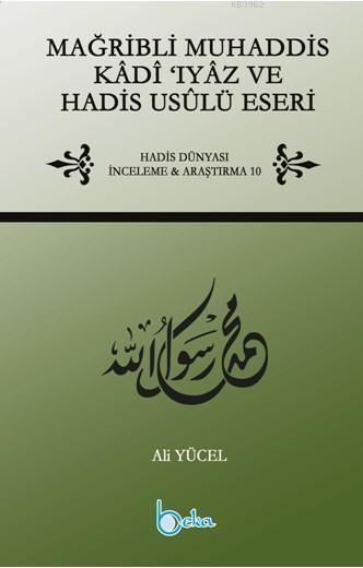 Mağribli Muhaddis Kadi Iyaz ve Hadis Usulü Eseri