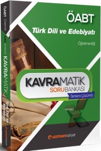 2017 Öabt Türk Dili ve Edebiyatı Kavramatik Soru Bankası