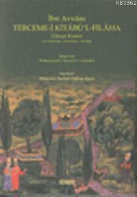 Terceme-i Kitabül-Filaha; Çevirimetin - İnceleme - Sözlük