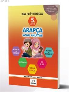 5. Sınıf Arapça Konu Anlatımlı