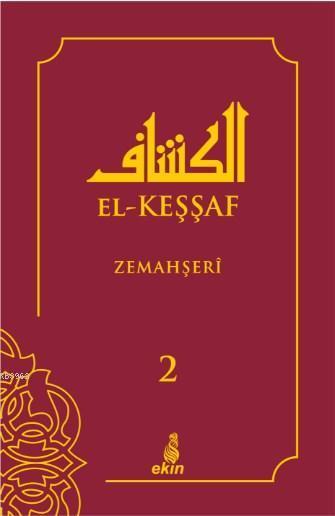 El-Keşşaf 2
