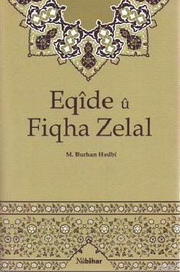 Eqide u Fiqha Zelal
