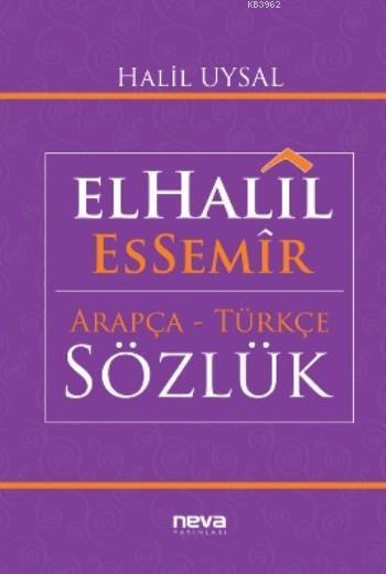 Elhalil Essemir