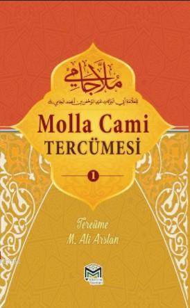 Molla Cami Tercümesi