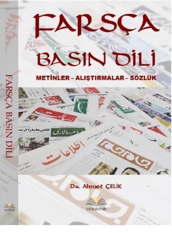 Farsça Basın Dili (Metinler - Alıştırmalar - Sözlük)