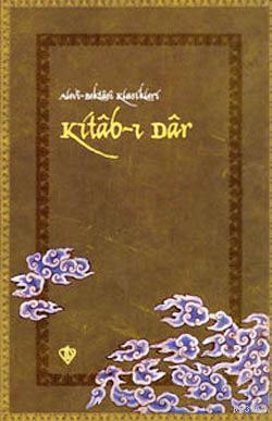 Kitab-ı Dar