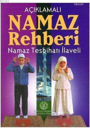 Namaz Rehberi- 1664