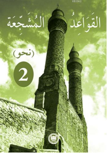 El - Kavaidu'l - Müşeccia Nahiv - 2