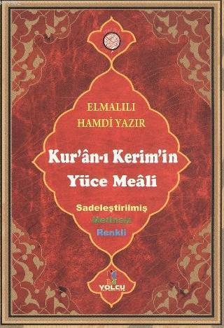Kuran-ı Kerim'in Yüce Meali; Cep Boy,Metinsiz, Renkli, Şamua