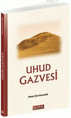 Uhud Gazvesi