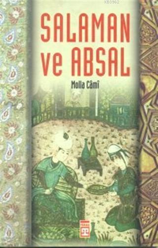 Salaman ve Absal