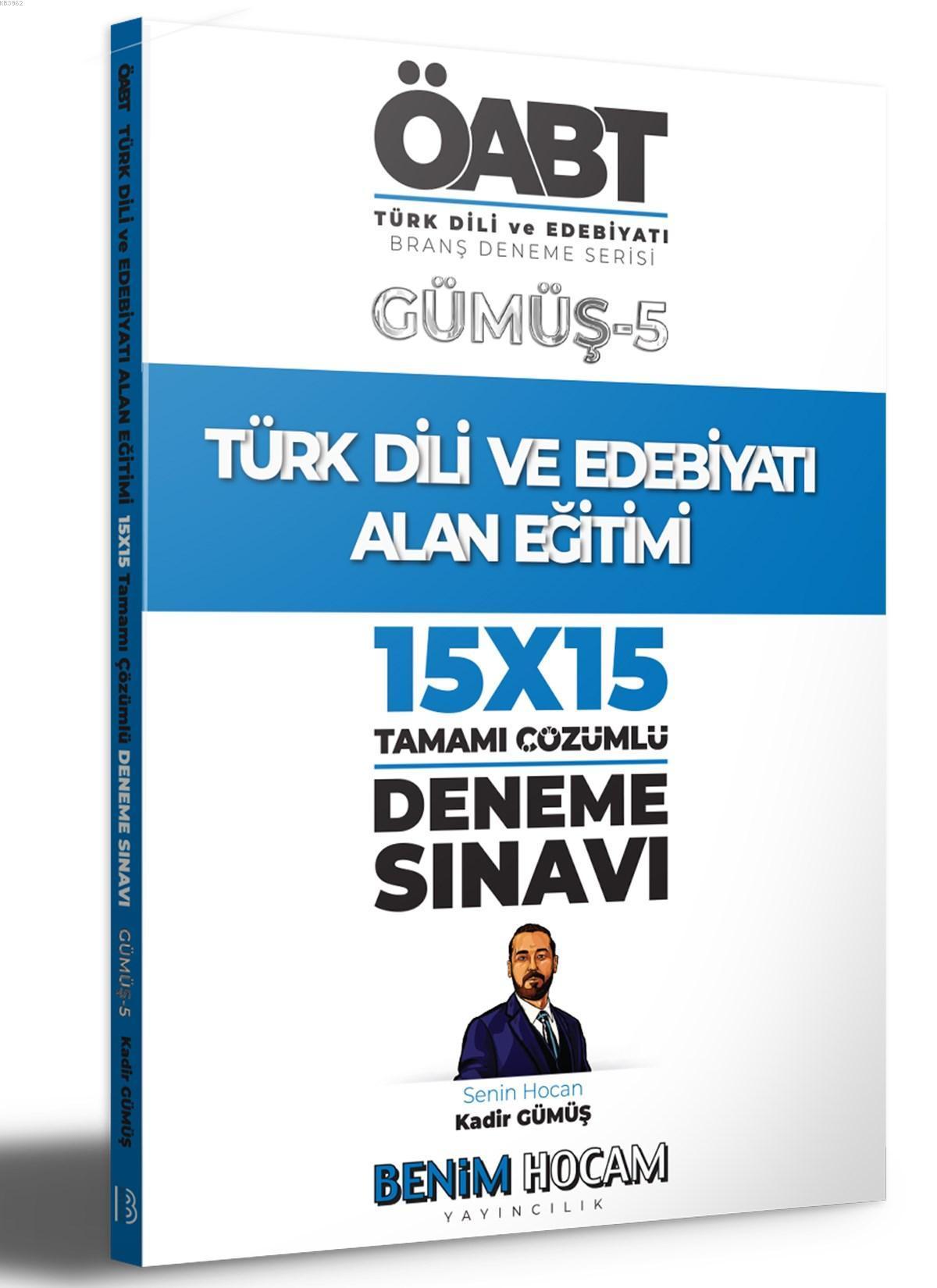 2021 KPSS Gümüş Serisi 5 ÖABT Türk Dili ve Edebiyatı Alan Eğitimi Deneme Sınavları Benim Hocam