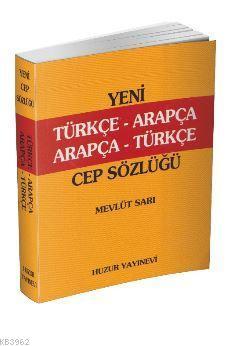 Türkçe-Arapça / Arapça-Türkçe Cep Sözlüğü
