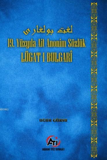 Lûgat-i Bulgari; 19. Yüzyıla Ait Anonim Sözlük