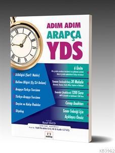 Adım Adım Arapça YDS